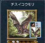 yamiyoni2.jpg