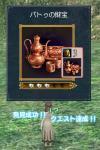 yuuboku2.jpg