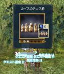 yuuginimo2.jpg