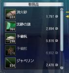 zanji_gyosyo1.jpg