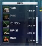 zanji_gyosyo2.jpg