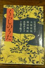 P1040988_convert_20110601230023.jpg