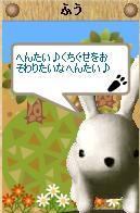 20070530210035.jpg
