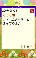 20070929205916.jpg