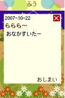 20071022222019.jpg