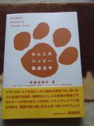 2008_02032008年2月京都など0063