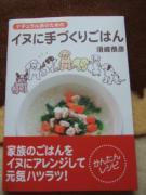 須崎先生の手作り本②