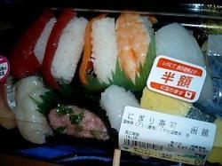 甲府市イチヤママートの半額になったお寿司。