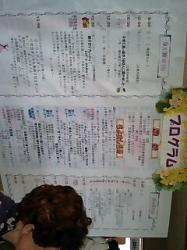 甲府市 男女共同企画参画センター ぴゅあ総合 2006/10/1 プログラム