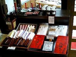 昇仙郷 御岳そば  「 せん 」  お土産コーナー
