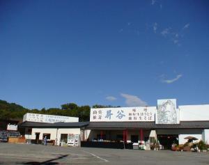 昇谷は日本3大絶景の一つ、昇仙峡にあります!