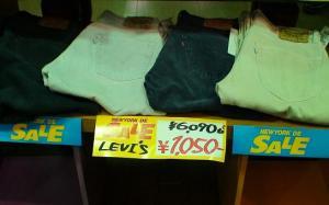 セントラルパーク閉店セール 仕入れは一体いくらだったの? 驚き呆れる驚愕の価格設定