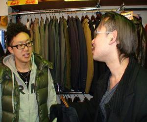 臼井淳 新田勇介
