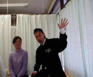 デイサービス「よつ葉」福祉を学ぶ会 窪田淳子