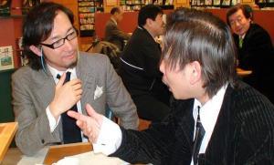 村尾隆介 新田勇介