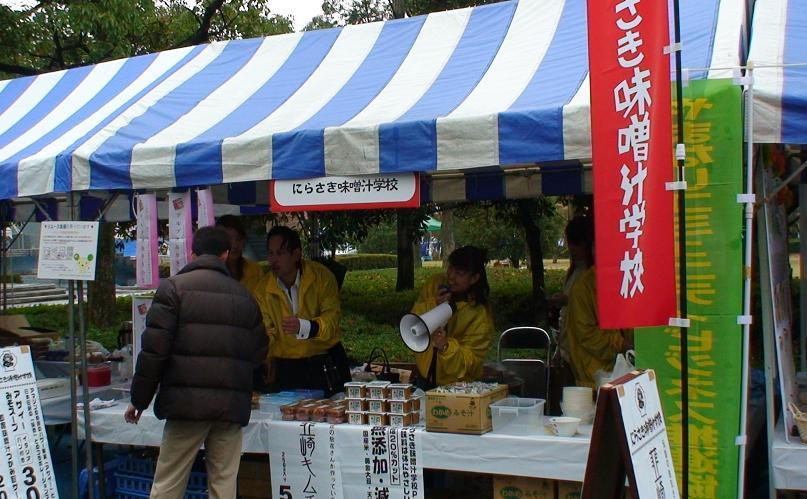 小瀬スポーツ公園にて、韮崎味噌汁学校さんと一緒にキノコを売りました。
