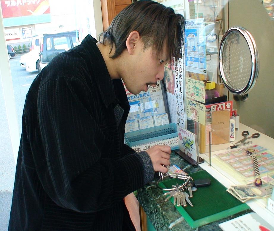オギノ挟西店宝くじ売り場 スクラッチで2,000円当たりました!!