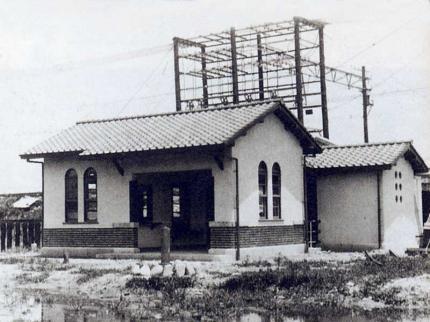 初代塚本駅