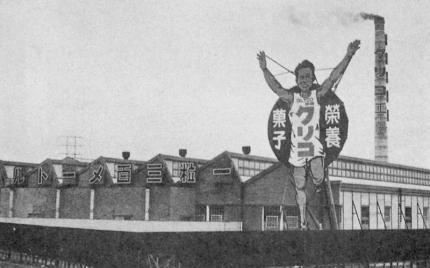昭和6年大阪工場2