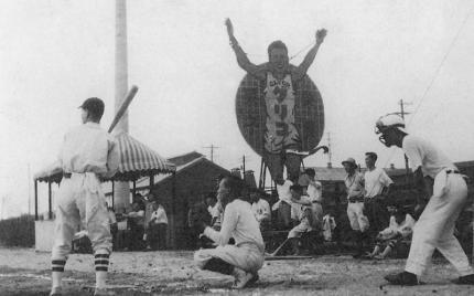昭和10年大阪工場野球大会