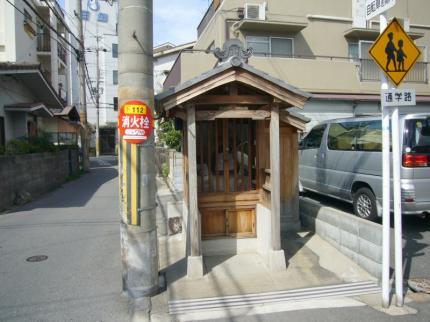mitsuya01.jpg