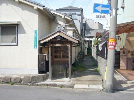 mitsuya02.jpg