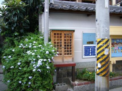 mitsuya07.jpg