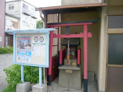 mitsuya08.jpg