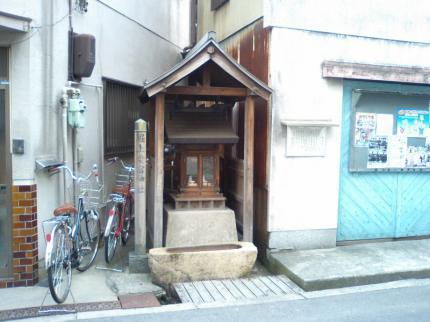 mitsuya09.jpg