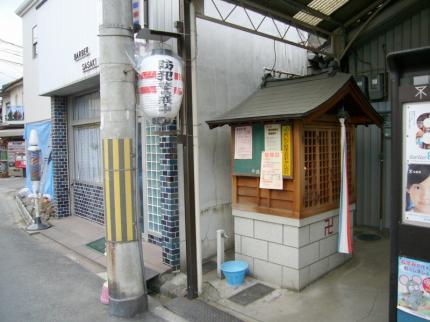 mitsuya10.jpg