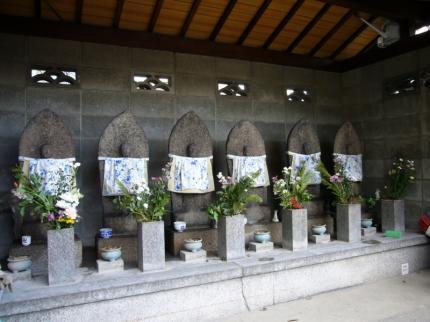 mitsuya15.jpg