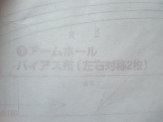 patternpaper1-b.jpg