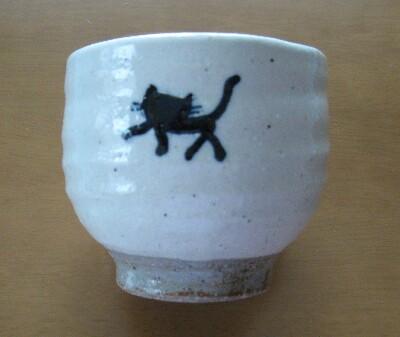 ネコ湯呑み1