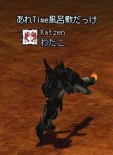 20060304202243.jpg