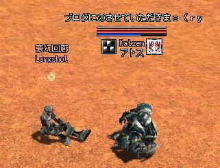 20060304202305.jpg