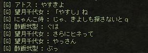 20060319094730.jpg