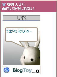 20060512180151.jpg
