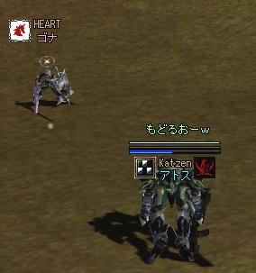 休止前の聖戦003