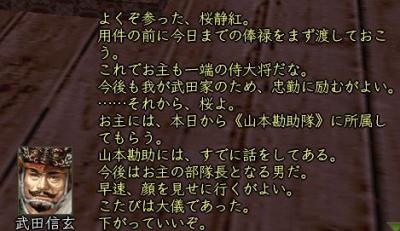 20060609204402.jpg
