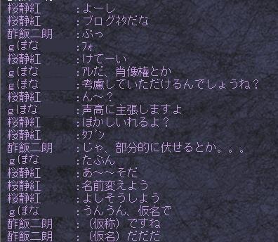 20060609214017.jpg
