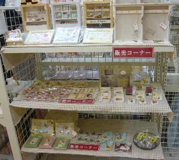 blog2011060201.jpg