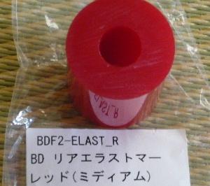 blog2011070206.jpg