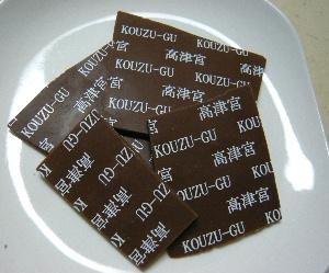 blog2011070216.jpg
