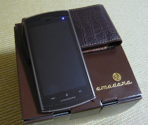 blog2011070217.jpg