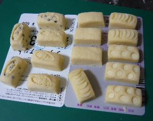 blog2011070704.jpg