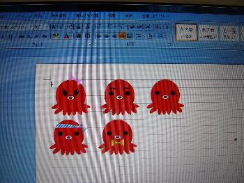 blog2011071301.jpg