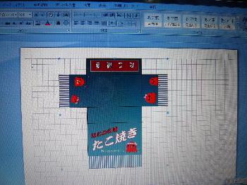 blog2011071302.jpg