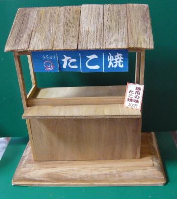 blog2011071303.jpg