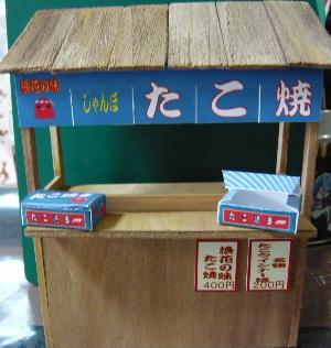 blog2011071401.jpg