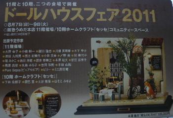 blog2011071404.jpg